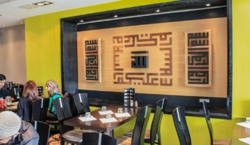 Shimla Restaurant